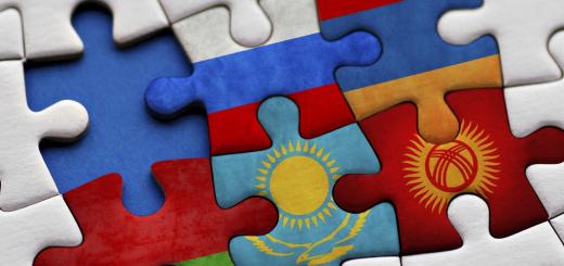 В 2016 г. произошло расширение компетенций и уточнение полномочий Евразийской экономической комиссии