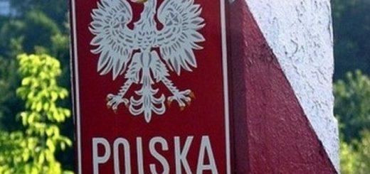 Польша репетирует блокаду Калининграда?