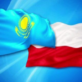 Польша намерена инвестировать в экономику Казахстана