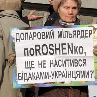 На Украине увеличились масштабы бедности