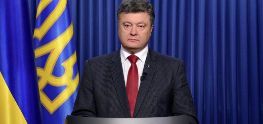 Порошенко не исключил введения военного положения на Украине
