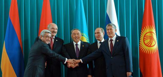 Спасти «Евразийскую мечту»