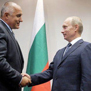 Путин и Борисов