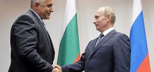 Путин обсудил с премьером Болгарии совместные проекты в энергетике