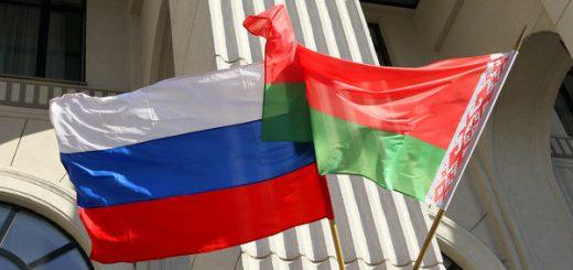 Утвержден бюджет Союзного государства России и Белоруссии на 2017 год