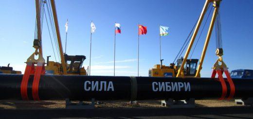 "Реализация проекта поставок газа по ""восточному"" маршруту идет по графику"