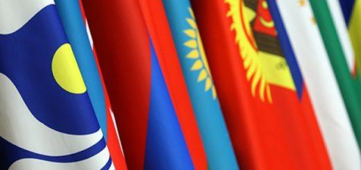 Согласованы проекты документов к Совету глав государств СНГ