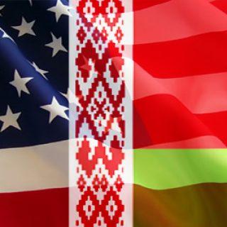 Нынешнее белорусское руководство продолжает неуклонно следовать своей новой геополитической стратегии сближения со странами Запада.
