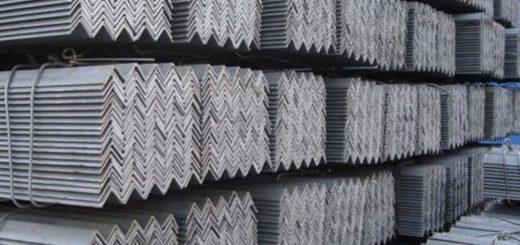 Евразийская экономическая комиссия по заявлению российских металлургов ввела временные антидемпинговые пошлины на ввоз в ЕАЭС стальных уголков с Украины.