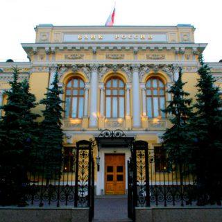 Единственный способ «запуска» российской экономики