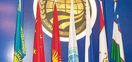 """Китай предложил создать """"мозговой центр ШОС"""" по экономике"""