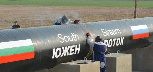 РФ, Венгрия и Сербия возобновили переговоры по «Южному потоку»