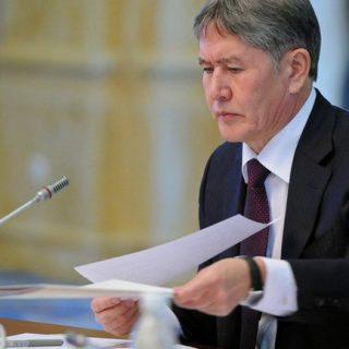 В Киргизии активно обсуждают возможность проведения референдума для изменения Конституции.
