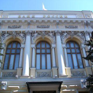 """В очередном выпуске """"Финансового обозрения"""" Банк России проанализировал необычную финансовую ситуацию первого полугодия 2016 года."""