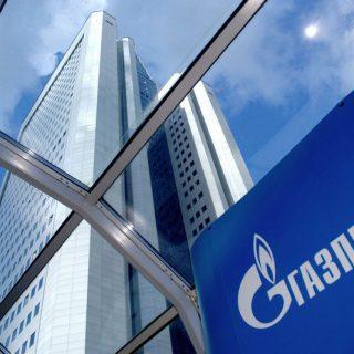 """""""Газпром"""", скорее всего, будет вынужден снизить цену газа для Белоруссии"""