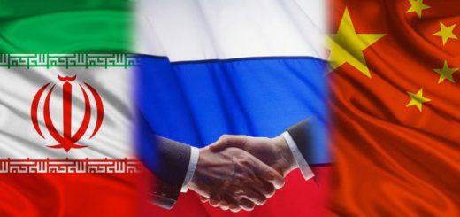 Между Москвой, Тегераном и Пекином достигнут новый уровень стратегического доверия. Ждать создания блока не стоит, но коалиция достаточно сильна, чтобы дать новое измерение евразийской интеграции.
