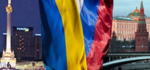 К нынешнему обострению двухсторонних отношений Москва и Киев последовательно приближались более года. Фото zn.ua