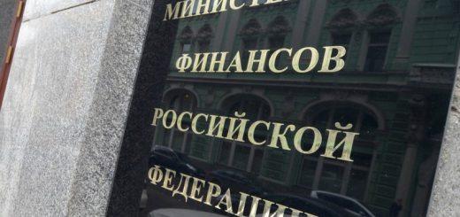 Российские власти готовят необычный социальный эксперимент: сокращение федеральных расходов на образование и медицину, чтобы выяснить, как справятся с ними региональные чиновники.