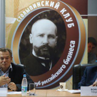 В России развернулась дискуссия о выборе пути развития экономики. Конкурируют две концепции реформ – предложения экспертной группы Алексея Кудрина и Столыпинского клуба.
