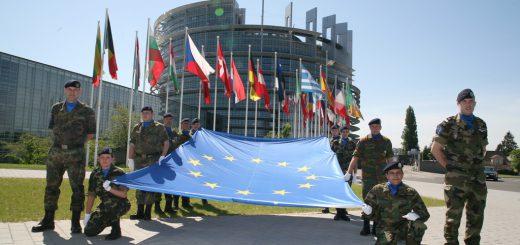 Оборонная структура ЕС