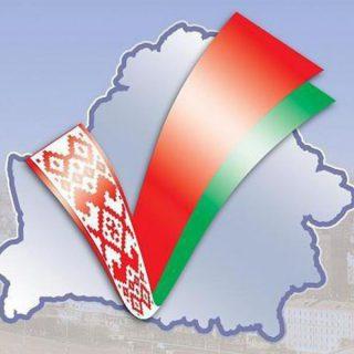 Александр Лукашенко хочет понравиться Западу