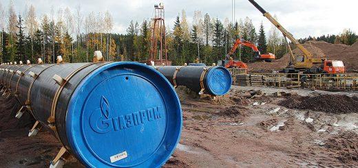 """Болгария предлагает """"Газпрому"""" активное участие в создании газового хаба в стране"""
