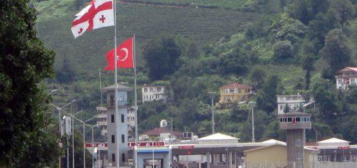 Возможное осложнение грузино-турецких отношений.