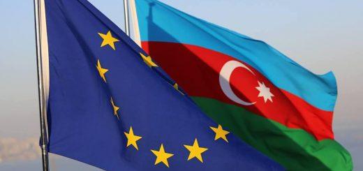 Совет Евросоюза выдал мандат Европейской комиссии на ведение переговоров от имени ЕС и его государств-членов по вопросу всеобъемлющего соглашения с Азербайджаном.