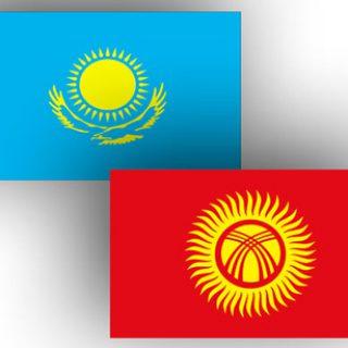 Казахстан и Кыргызстан