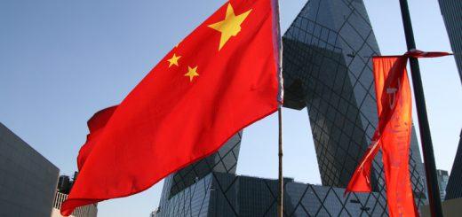 Политика Китая в отношении стратегического сотрудничества в Азиатско-Тихоокеанском регионе