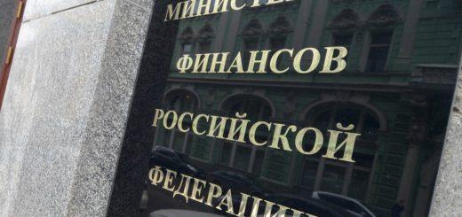 Власти РФ оберегают от чрезмерной прибыльности созданный для поддержки пенсионеров фонд.