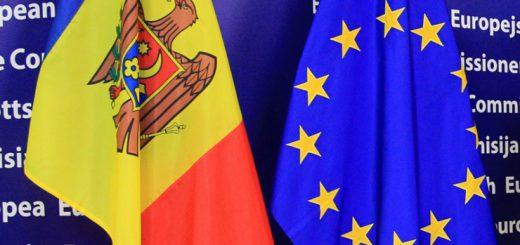 ЕС и Молдавия