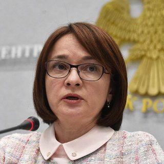 Быстрых изменений структуры экономики России ожидать не приходится