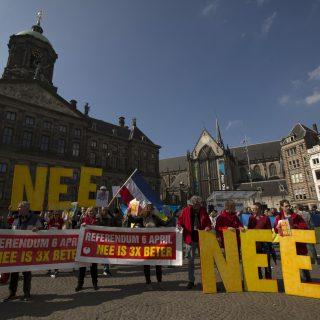 Нидерланды вряд ли пустят Украину в ЕС