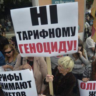 В Украине возможен тарифный майдан