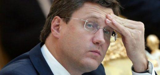 РФ и Белоруссия пришли к компромиссу по цене на российский газ