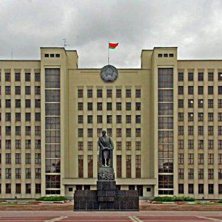 Белоруссия
