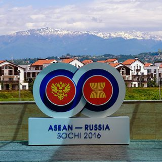 Все страны АСЕАН хотят создать ЗСТ с Россией или с ЕАЭС