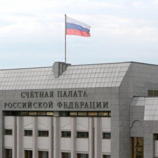 Татьяна Голикова: Дефицит бюджета можно сократить на триллион рублей