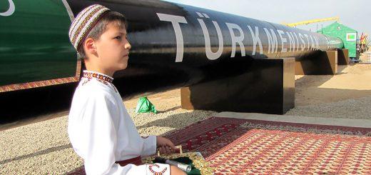 Туркменский газ