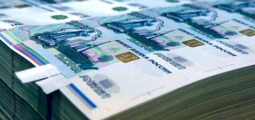 Резервный фонд РФ будет исчерпан в 2017 году