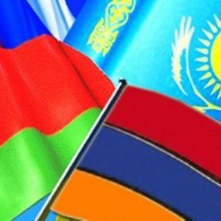 Попытки использовать Армению для антироссийской пропаганды обречены на провал