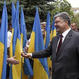 Киев объявляет экономическую войну России на неподконтрольных территориях