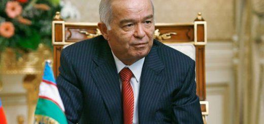 Новая власть Узбекистана сохранит стабильность в стране.