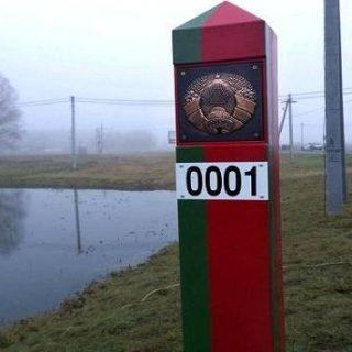 Граница Белоруссии