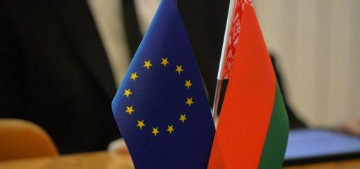 Евросоюз хочет возобновить диалог с Белоруссией по энергетике