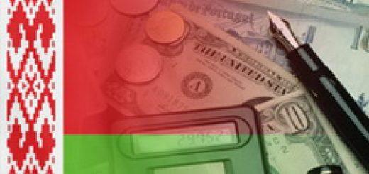 долг белоруссии