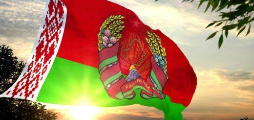Под давлением Москвы Минск может перейти к эффективной экономике.