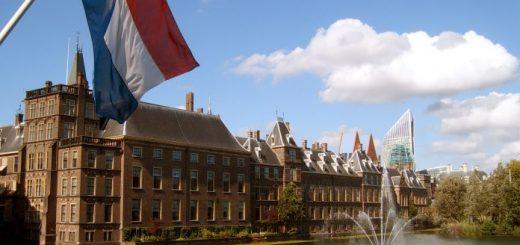 Сенат Нидерландов поддержал ассоциацию Украины с ЕС