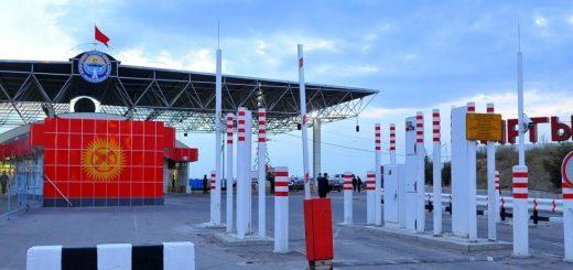 Казахстан модернизирует КПП на границе с Киргизией
